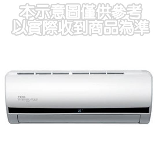 東元變頻冷暖分離式冷氣3坪頂級系列MA22IH-HS/MS22IE-HS