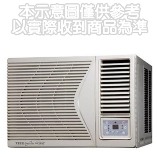 圖片 (含標準安裝)東元變頻右吹窗型冷氣6坪MW40ICR-HS