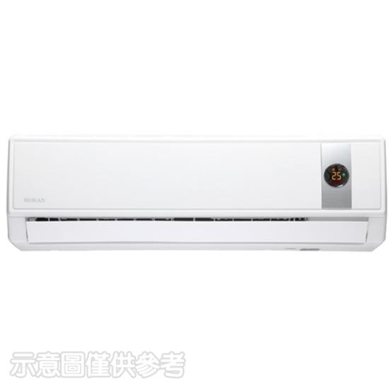 圖片 禾聯變頻分離式冷氣15坪HI-GP91/HO-GP91