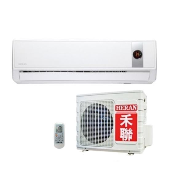 圖片 禾聯變頻冷暖分離式冷氣23坪HI-C140H/HO-C140H