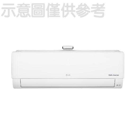 圖片 【結帳享優惠】(回函贈)LG變頻分離式冷氣7坪 LSU43ACO/LSN43ACO