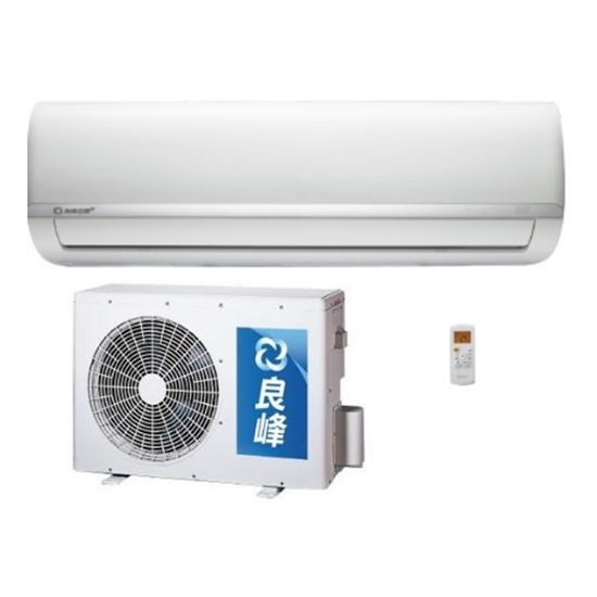 圖片 良峰變頻冷暖分離式冷氣14坪 FXI-M902HF/FXO-M902HF