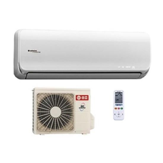 圖片 日立變頻冷暖分離式冷氣14坪 RAC-90NK/RAS-90NK 冷暖兩用