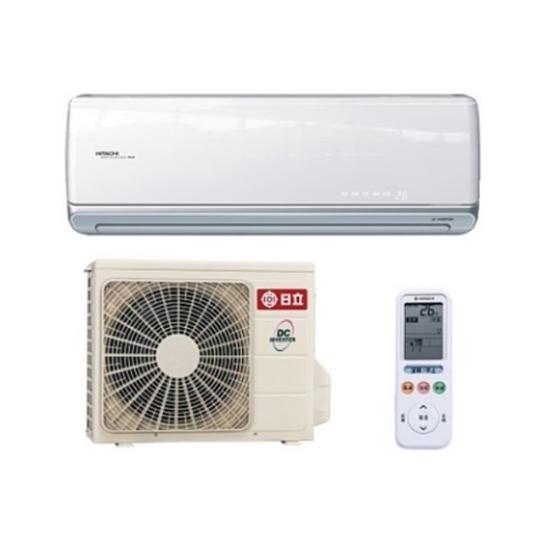 日立 冷暖 變頻分離式冷氣 RAC-71NK/RAS-71NK 冷暖兩用