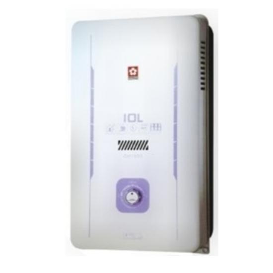 圖片 【結帳享優惠】(全省安裝)櫻花10公升(與GH1005/GH-1005同款)熱水器天然氣GH-1005N