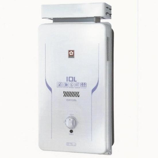 圖片 (全省安裝)櫻花10公升抗風(與GH1006/GH-1006同款)熱水器天然氣GH-1006N