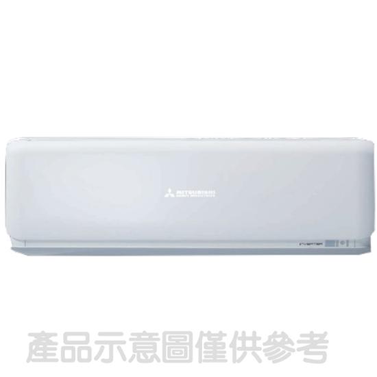 圖片 【結帳享優惠】三菱重工變頻冷暖分離式冷氣3坪DXK20ZST-W/DXC20ZST-W