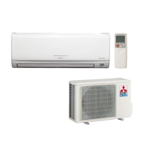 圖片 三菱變頻冷暖GE靜音大師分離式冷氣5坪MSZ-GE35NA/MUZ-GE35NA_預購