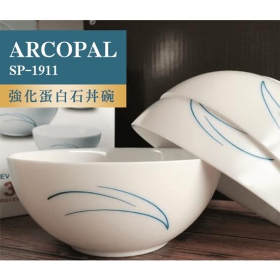 圖片 ARCOPAL強化蛋白石丼碗 SP-1911