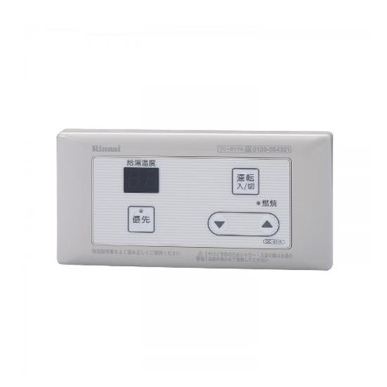 圖片 16公升熱水器專用-簡易型-浴室專用 BC-45-A 溫控器