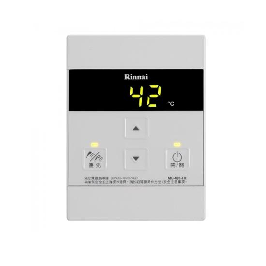 圖片 REU-A2426系列專用有線溫控器 MC-601-TR