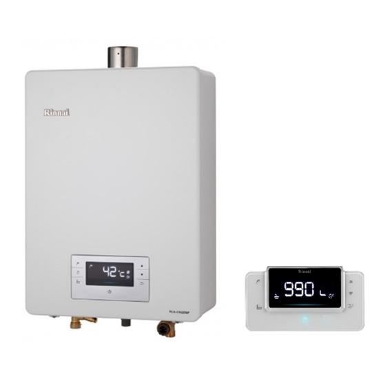 圖片 (全省安裝)林內16公升數位恆溫強制排氣贈BC-30無線遙控(與RUA-C1630WF同款)熱水器RUA-C1630WF_NG1