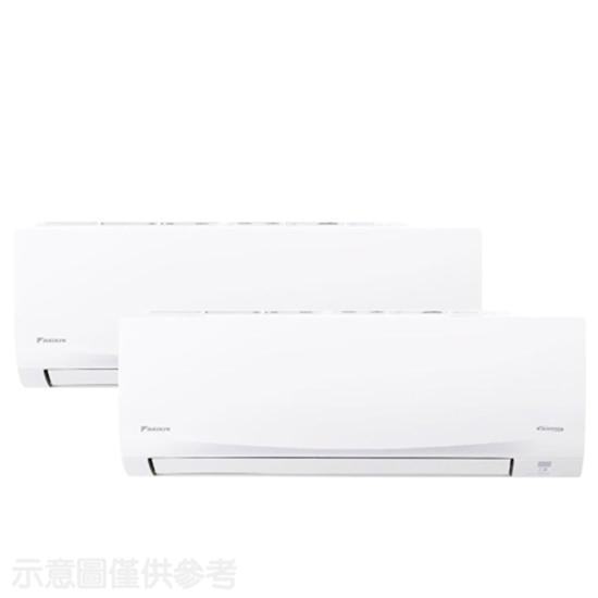 圖片 【結帳享優惠】大金變頻冷暖1對2分離式冷氣2MXP50TVLT/CTXP25TVLT/CTXP30TVLT