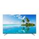 【結帳享優惠】SHARP夏普60吋4K聯網電視4T-C60BK1T