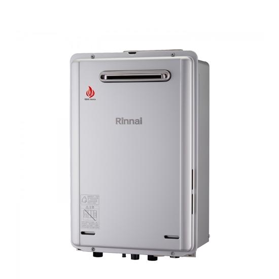 圖片 (全省安裝)林內24公升屋外強制排氣(與REU-E2426W-TR同款)熱水器REU-E2426W-TR_LPG