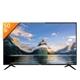(含運無安裝)海爾50吋(與50PUH6183/50PUH6283/50PUH6073同尺寸)4K電視LE50B9650U