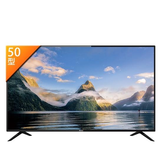 圖片 (含運無安裝)海爾50吋(與50PUH6183/50PUH6283/50PUH6073同尺寸)4K電視LE50B9650U