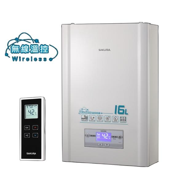 圖片 【結帳享優惠】(全省安裝)櫻花16L強制排氣(與DH1628/DH-1628同款)熱水器天然氣DH-1628N_預購