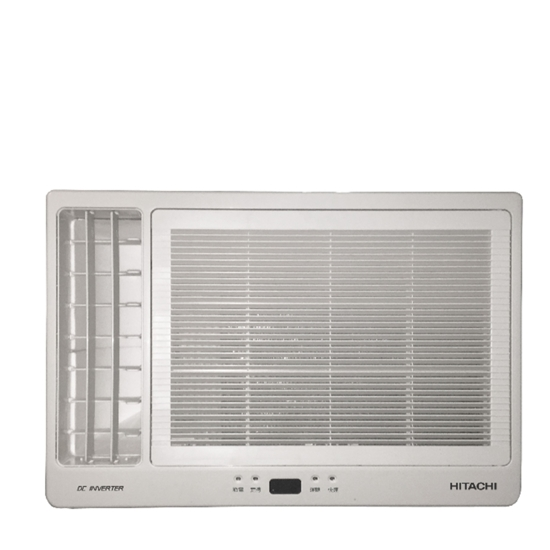 圖片 日立變頻冷暖窗型冷氣4坪左吹RA-25HV1