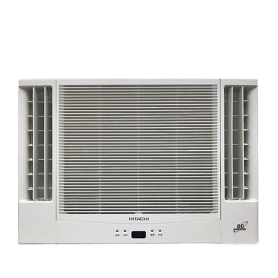 圖片 日立變頻冷暖窗型冷氣4坪雙吹RA-25NV1