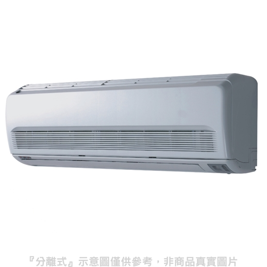 圖片 (含標準安裝)華菱定頻分離式冷氣7坪DT-4220V/DN-4220PV