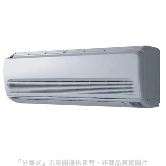 冷暖空調 分離式 定頻