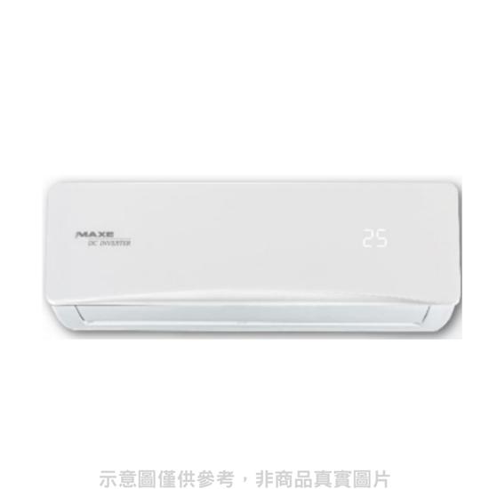 圖片 (含標準安裝)萬士益變頻冷暖分離式冷氣8坪MAS-5032MV/RA-5032MV