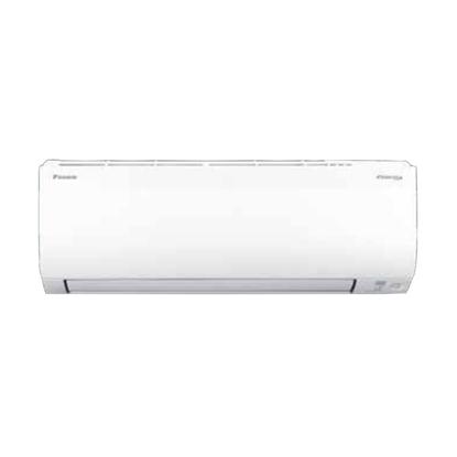 【結帳享優惠】大金變頻冷暖大關分離式冷氣3坪RXV22UVLT/FTXV22UVLT