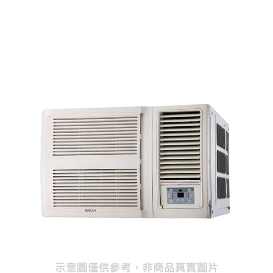 圖片 (含標準安裝)禾聯變頻冷暖窗型冷氣10坪HW-GL63H