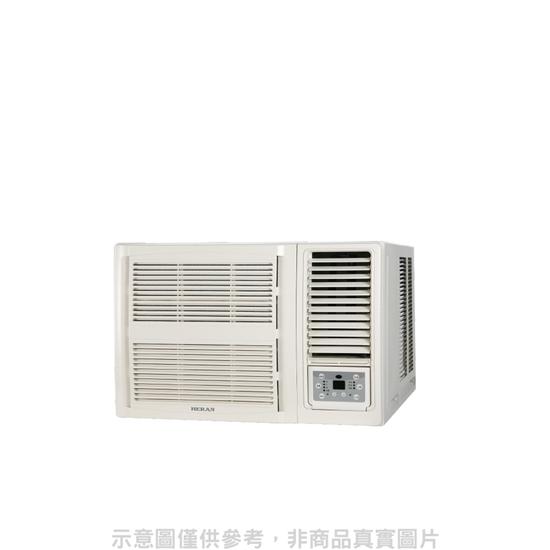 圖片 (含標準安裝)禾聯定頻冷暖窗型冷氣9坪HW-56P5H