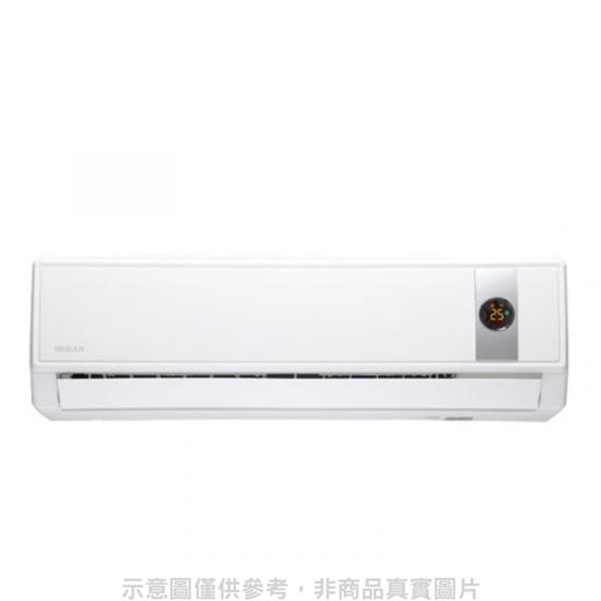 圖片 (含標準安裝)禾聯變頻分離式冷氣11坪HI-GP72/HO-GP72
