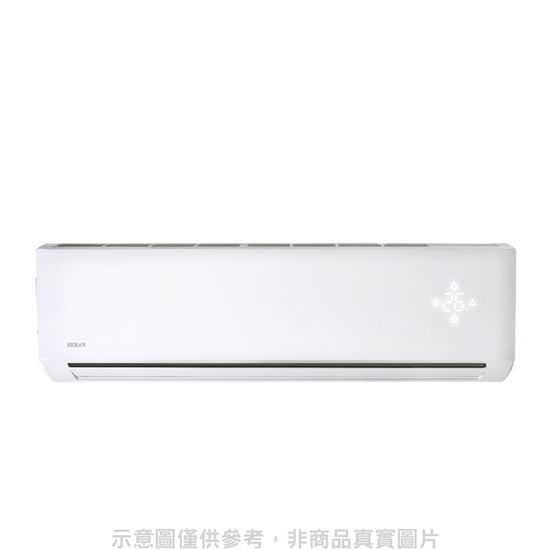 圖片 (含標準安裝)禾聯變頻分離式冷氣13坪HI-NP80/HO-NP80