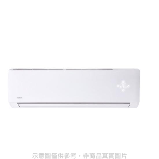 圖片 (含標準安裝)禾聯變頻分離式冷氣8坪HI-N501/HO-N501