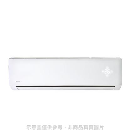 (含標準安裝)禾聯變頻冷暖分離式冷氣3坪HI-NP23H/HO-NP23H