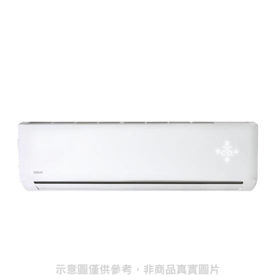 圖片 (含標準安裝)禾聯變頻冷暖分離式冷氣7坪HI-NP41H/HO-NP41H
