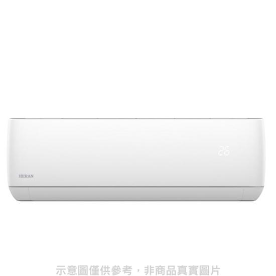 圖片 (含標準安裝)禾聯變頻冷暖分離式冷氣3坪HI-GF23H/HO-GF23H