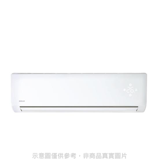 圖片 (含標準安裝)禾聯變頻冷暖分離式冷氣15坪HI-GA91H/HO-GA91H