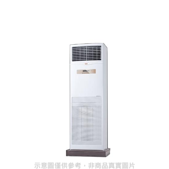 圖片 奇美定頻落地箱型分離式冷氣23坪RB-GA4CW1/RC-GA4CW1