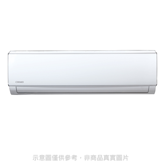 圖片 奇美變頻冷暖分離式冷氣10坪RB-S65HF2/RC-S65HF2