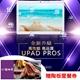 送陶板屋餐券1張★安博平板電腦支援手機SIM卡通話電視盒UPAD-PROS