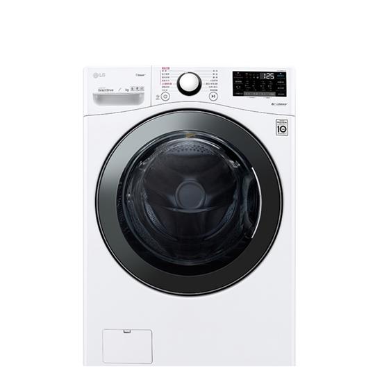 變頻 洗衣機