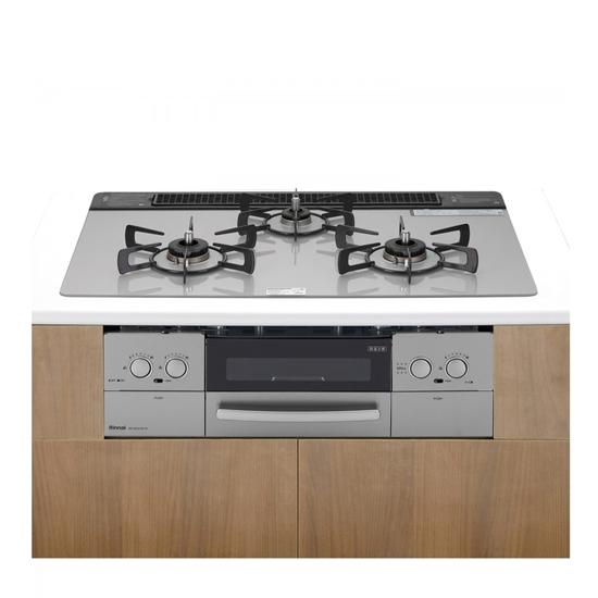 圖片 (全省安裝)林內嵌入式三口防漏爐+小烤箱(LiSSe銀)爐連烤瓦斯爐RB71W23L7R5-TR_LPG