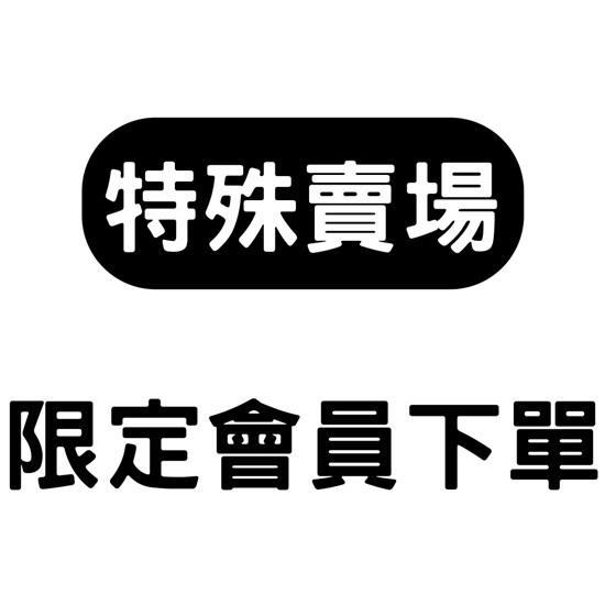 圖片 Panasonic國際牌變頻吊隱式分離式冷氣20坪 CS-J125BDA2/CU-PX125FCA2