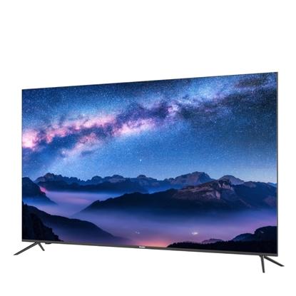 [含標準安裝+王品牛排餐券3張]海爾75吋GOOGLE認證TV安卓9.0(與75PUH6303同尺寸)電視H75S5UG