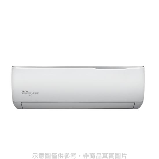圖片 東元變頻冷暖精品系列分離式冷氣6坪MS40IH-GA1/MA40IH-GA1