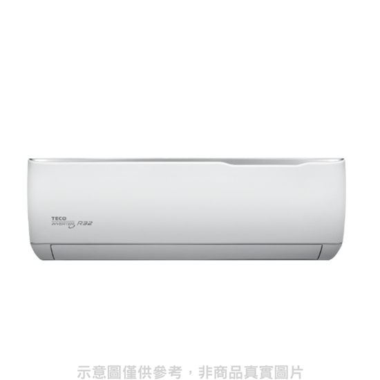 圖片 東元變頻冷暖精品系列分離式冷氣13坪MS80IH-GA1/MA80IH-GA1