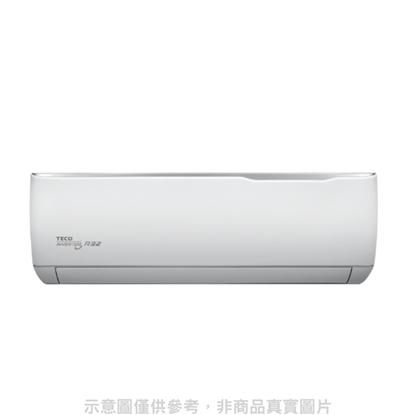 東元變頻精品系列分離式冷氣8坪MS50IC-GA1/MA50IC-GA1