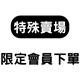 (含標準安裝)華菱變頻冷暖1對3分離式冷氣 DTRS-983KIVSH/DNS-42KIVSH/DNS-28KIVSH/DNS-28KIVSH