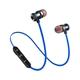 【結帳享優惠】SANSUI山水磁吸式藍芽無線耳機SBE-70BL