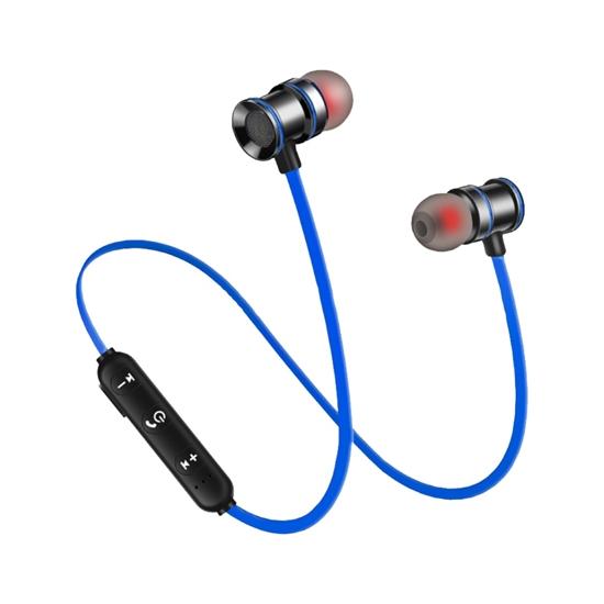 圖片 【結帳享優惠】SANSUI山水磁吸式藍芽無線耳機SBE-70BL
